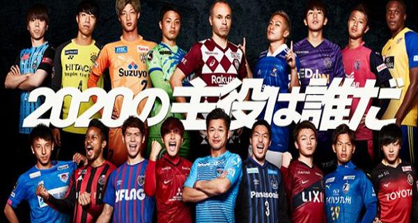湘南対浦和のJ開幕戦生中継は?DAZNでファンが是非見たいものは?